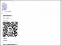 商用免费的中文字体的免费下载和在线预览-字体天下 pic